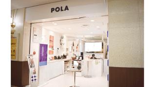 POLA THE BEAUTY オーロラタウン店