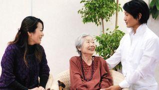 介護老人福祉施設 陽光苑