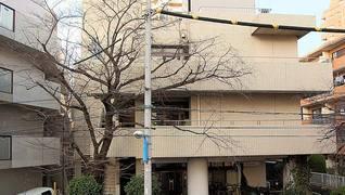 社会福祉法人恩賜財団東京都同胞援護会 原町ホーム