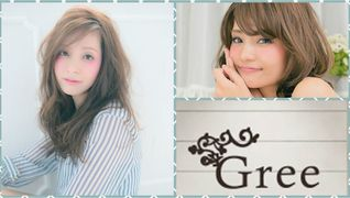 GREE hair puroduce by Arvo