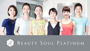 Beauty soul platinum