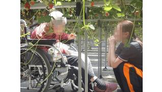 特別養護老人ホーム片岡杉の子園