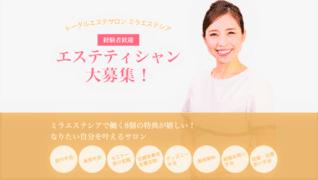 MIRA ESTHESHIA 横浜店