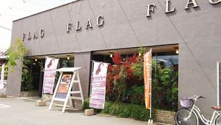 Hair Studio FLAG下田店