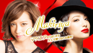 Makiriya【マキリヤ】表参道/原宿店