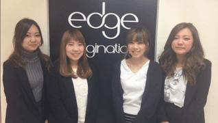 edge origination(エッジオリジネーション) 天王寺店