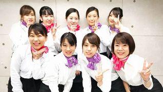 ビューティフェイス 新札幌サンピアザ店