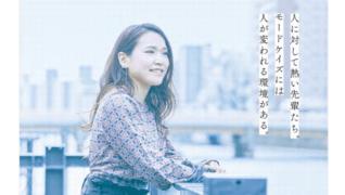 MODE K's amyu厚木店