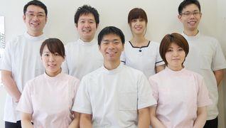 新橋汐留治療院