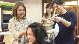 ufu hair 唐木田駅前店