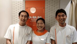 カラダファクトリー 横須賀モアーズシティ店