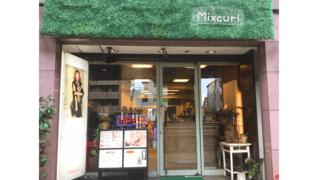 美容室Mix curl