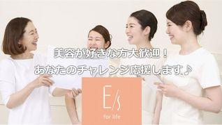 イーズ ラボ&サロン大丸東京店