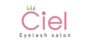 Beauty salon Ciel by VESSEL