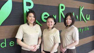 Re.Ra.Ku 横浜ランドマークプラザ店