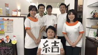 カラダファクトリースーパービバホーム長津田店