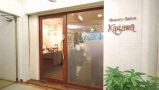 美容室KAGAWA
