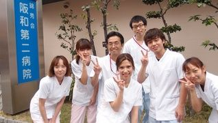 医療法人錦秀会 阪和第二病院