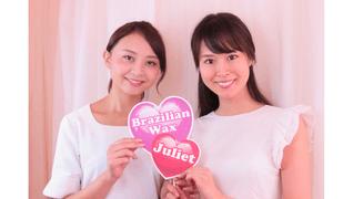 Juliet Wax 新宿店