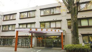 医療法人社団 総合会 武蔵野中央病院