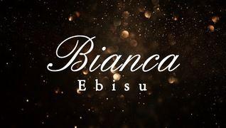 Bianca(ビアンカ)恵比寿店