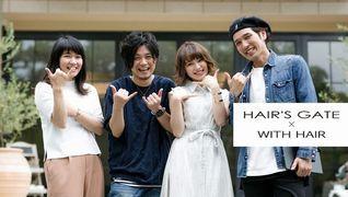 HAIR'S GATE スーパーセンターオークワ和泉納花店