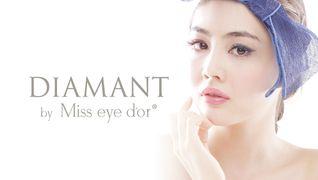 株式会社MISS EYE D' OR (DIAMANT〜葵店〜)のイメージ