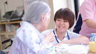 新生翠病院