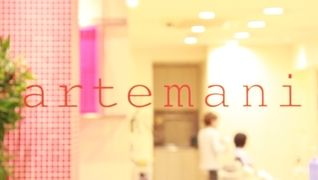 Hair artemani 岩槻店