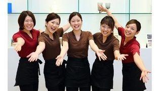 VAN-VEAL 関西エリア