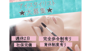 Holistic beauty CHAMA 沖浜店