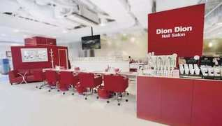 DionDion 六甲道店