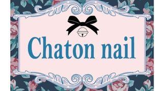 Chaton nail