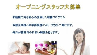 Refresh Service京都店