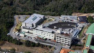 宇部第一病院