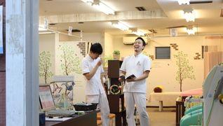 成竹塩浜鍼灸整骨院