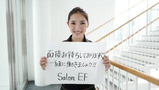 Salon EF 〜ネイリスト〜