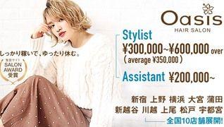 Oasis蒲田店