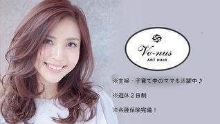 Ve-nus ART HAIR中山店
