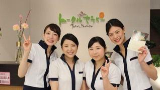 トータルセラピー 昭島モリタウン店