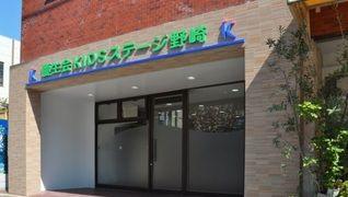 慶生会 KIDSステージ野崎