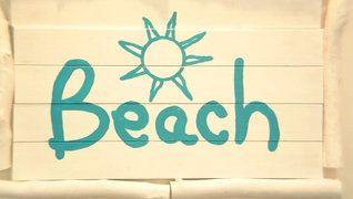 美容室BEACH(ビーチ) 宮原店