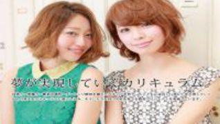 OUVRE Total Beauty Salon ����X(���[����)