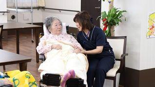 住宅型有料老人ホーム ナーシングホーム十和音藤阪