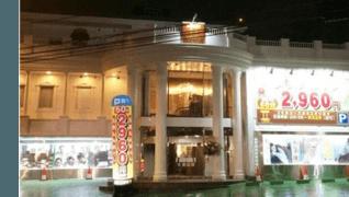 カラダリズム大倉山店