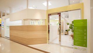 美容室ミント 清洲店