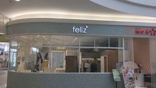 ヘアー&ネイル Feliz(フェリス) 富士南店