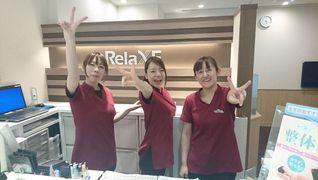 リラクゼメイト インターンテラス上野店