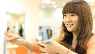 美容室イレブンカット 越谷レイクタウン店