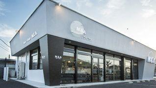 N&A 久喜店